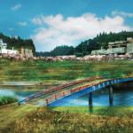 Vision of Utatsu